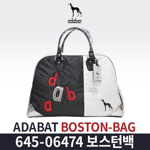 아다바트 645-06474 보스턴백