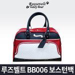 루즈벨트 Roo-BB006 보스턴백