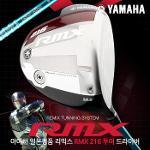 (시타클럽)야마하 정품 리믹스 RMX 216 투어 남성 드라이버 TOUR AD GP5/GP6