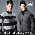 커터앤벅 남성 스판 체크 티셔츠 + 구스다운 패딩점퍼 2장 1세트