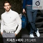 선덜랜드 남성 목폴라 티셔츠 + 스판 체크 약기모 골프바지 - 2장 1세트