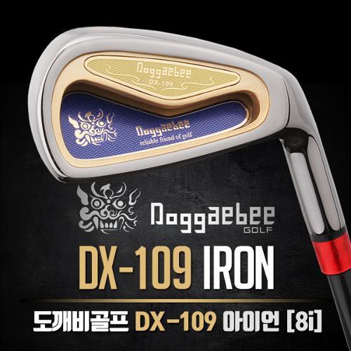 [신개념5~8번같은길이/다른거리]도깨비골프 DX-109 신개념 남성용 그라파이트 아이언세트(8I)