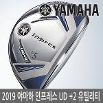 2019 야마하 인프레스 UD+2 유틸리티 우드-남성용