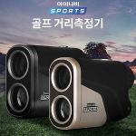 [아이나비]21년형 레이져 골프거리측정기(무료배송)