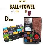 세인트나인 공3알+와이어릴타올 선물세트
