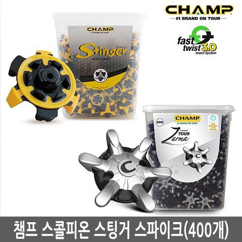 챔프 스콜피온 스팅거 스파이크(대용량400개)