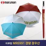 [마루망] 자외선차단 경량 장우산 골프우산 엄브렐라 ★1+1★
