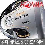 2017 혼마 베레스 S-05 2스타 드라이버-남성(10.5도)