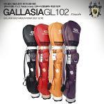갈라시아 하프백-GL102