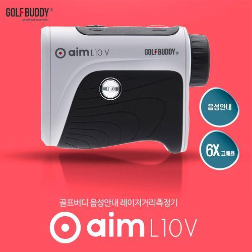 골프버디 aim L10V 레이저 골프거리측정기/세계최초 음성기능탑재