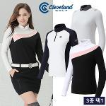 [클리브랜드골프] 핏감좋은 간절기 여성 긴팔티셔츠 3종택1/골프웨어_CG249211