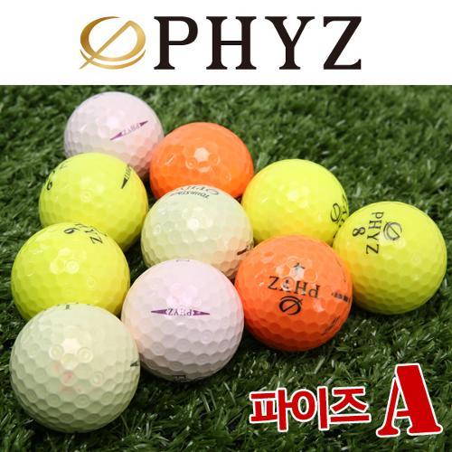 [파이즈] PHYZ 3피스 칼라 로스트볼/골프공 A등급_10알 구성_249201