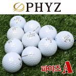 [파이즈] PHYZ 3피스 로스트볼/골프공 A등급_10알 구성_249199