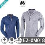 [PARK TOWN] 파크타운 포인트 라인 포켓 카라티셔츠 Model No_E2-0M018