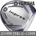 2019 야마하 인프레스 UD+2 드라이버-남성용