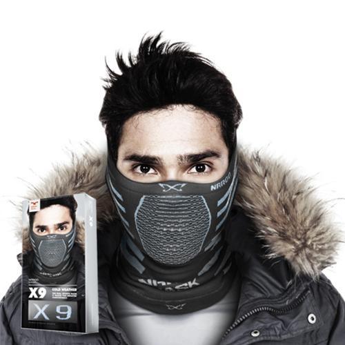 [나루마스크] 겨울전용 방한용 기능성 마스크 X9