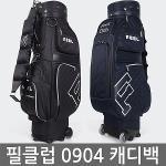 2020 필골프 FCRSBCB 0904 캐리어(바퀴) 골프백세트(네이비)-남성