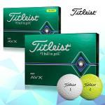 [타이틀리스트정품] 2020 NEW AVX 골프볼(3피스)
