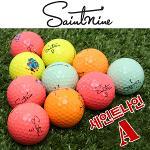 [세인트나인] SAINTNINE 3피스 칼라 로스트볼/골프공 A등급_10알 구성_249397