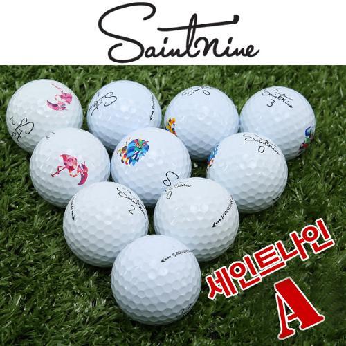[세인트나인] SAINTNINE 3피스 로스트볼/골프공 A등급 10알 구성_249396