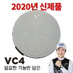 [2020년신제품-전세계골프코스]보이스캐디 VC4 음성형 골프거리측정기 GPS