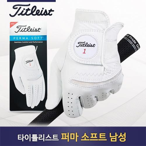 [타이틀리스트] 2020 퍼마 소프트 남성용 한손 골프장갑 (6668E)