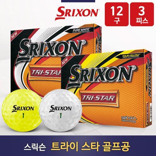 [던롭코리아] 2019 뉴 스릭슨 트라이 스타 TRI-STAR 3피스 골프공 (1더즌/12구)