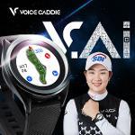 [보이스캐디정품] A1, T7 시계형 GPS  골프 거리측정기 모음(한정수량)