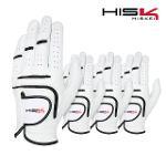 [지브이투어 정품] 히스케이 HSK 올양피 장갑_5 장 1팩 + 장갑건조기 증정