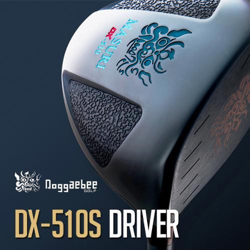 [2020년]도깨비골프 DX-510S 500CC초대형 초경량헤드 초고반발 남/여 드라이버[샤프트1회무상교환]