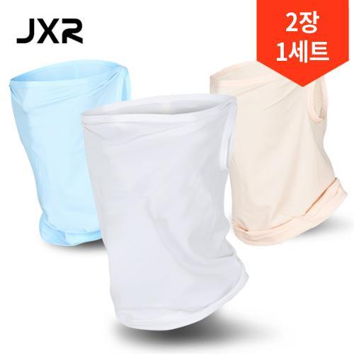 2장1세트/ JXR 숨쉬기편한 알래스카 메쉬 귀걸이 마스크