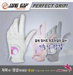 자마골프 e 골프장갑 기능성 세탁가능 여성용 양손