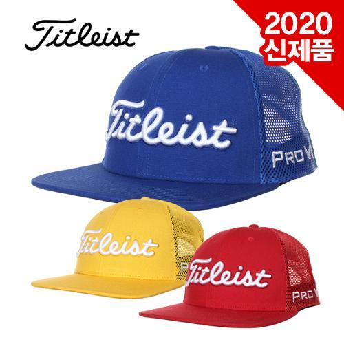 [창고대방출-10개한정]타이틀리스트 TOUR FLAT BILL MESH CAP 매쉬망사 스냅백 모자[TH20ATFBMT]