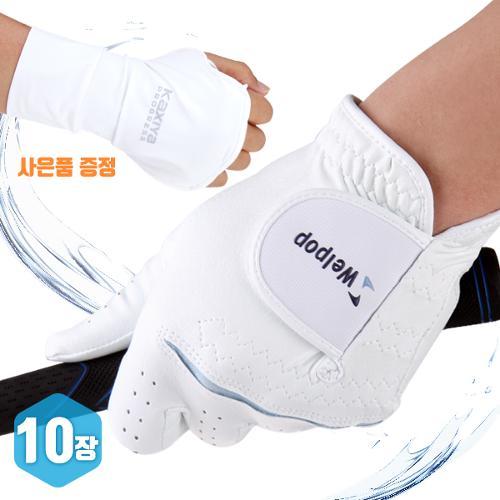 [KAXIYA] 웰팝 세탁가능 0402원단 기능성 남성 골프장갑 10장 (사은품 : 손등토시)
