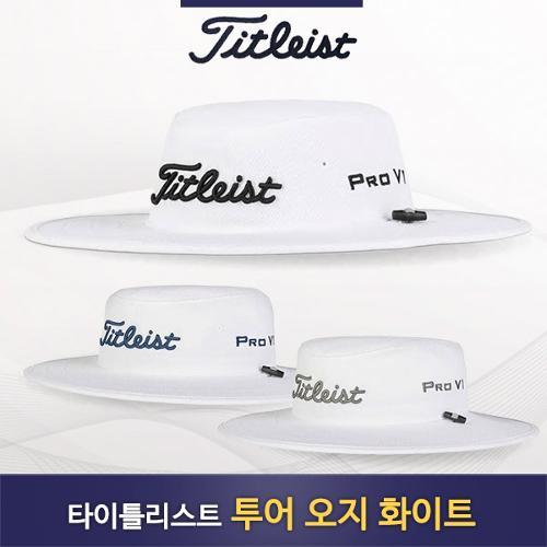 [타이틀리스트] 투어 오지 자외선차단 햇 모자 TH20SSAUSWK
