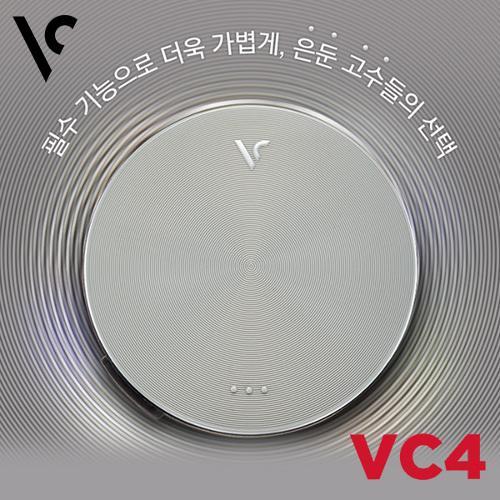 보이스캐디 2020 VC4 음성형 거리측정기