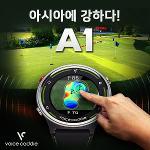 [보이스캐디] 2020년형 신모델! 아시아에 특화된 시계형 골프 거리측정기 A1