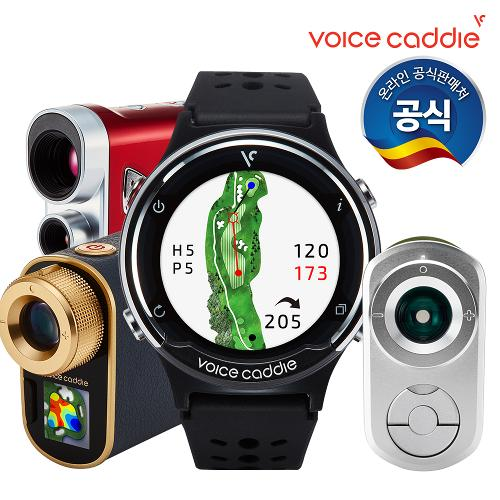 보이스캐디 시계형/레이저형 이월상품 모음전