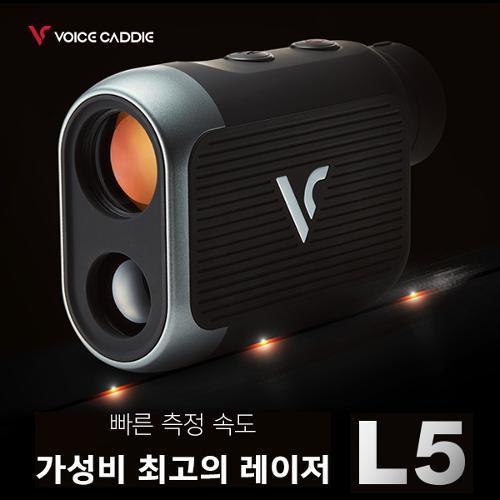 보이스캐디 L5 V-알고리즘 레이저 거리측정기(1200YD측정)