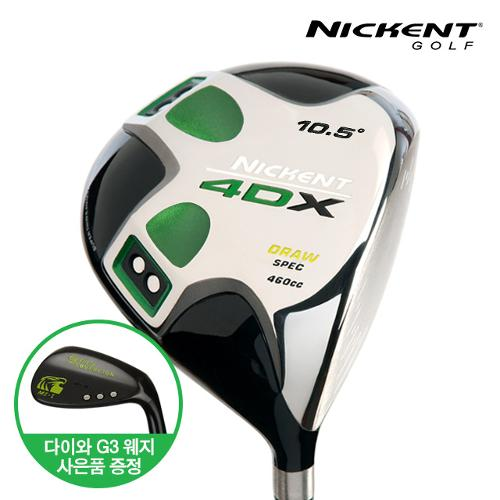 니켄트코리아정품 4DX D/S460 드라이버+다이와 G3웨지_GC