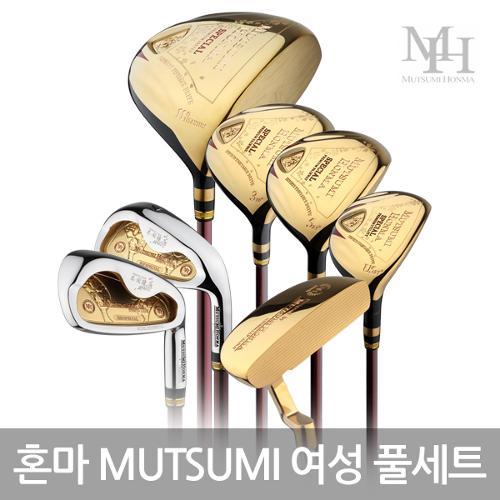 MUTSUMI HONMA 무쯔미혼마 스페셜2스타 여성용 풀세트