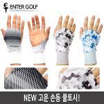 엔터골프- NEW 고운 손등쿨토시 골프장갑