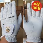 ★진짜 창고대방출★링스 여성용 양피 한손 골프장갑