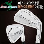 2020 미즈노 MP-20 포지드 MMC 스틸 남성 7아이언