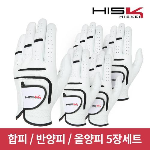 [지브이투어 정품] 히스케이 HSK 골프장갑 모음_5 장 1팩(합피/반양피/올양피)