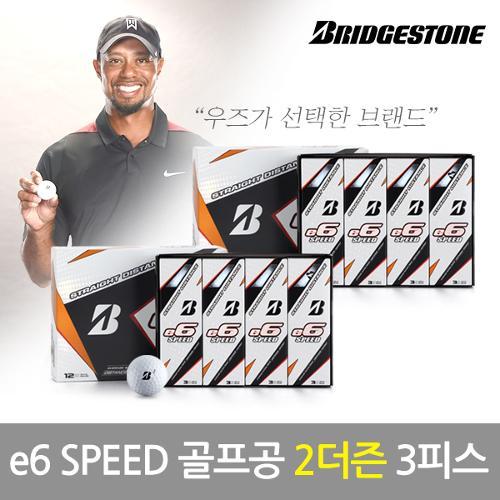 [석교][24알] 브리지스톤 e6 SPEED 골프볼 골프공 [3피스]