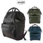 [아넬로] 폴리에스테르 프레임 남성 여성 가방 백팩 OS-B001