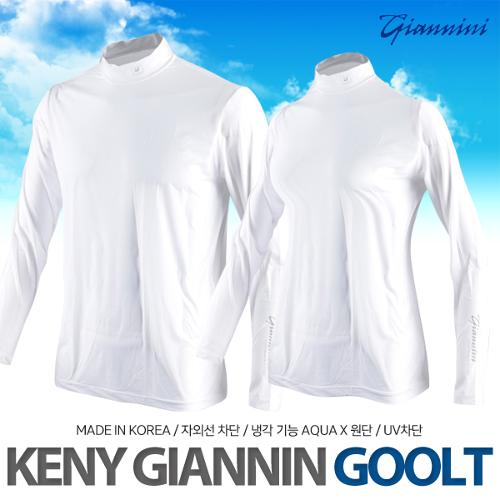 케니지아니 정품 자외선 차단 기능성 쿨 티셔츠/냉감티셔츠