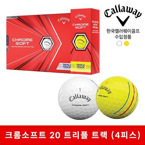 캘러웨이 크롬소프트20 트리플트랙 골프볼 4피스 12알