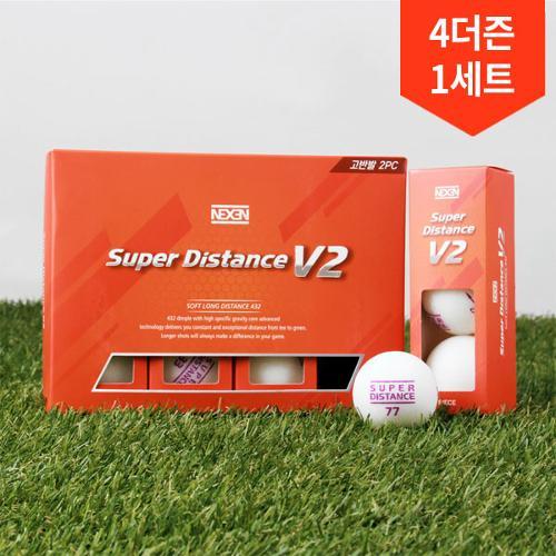 4박스 총48구/넥센 슈퍼 디스턴스 V2 무광 고반발 골프공